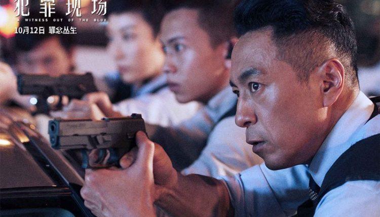 【10月新片】古天樂又來「霸屏」了!《犯罪現場》演冷血匪徒演技大突破 - hmitalk.com