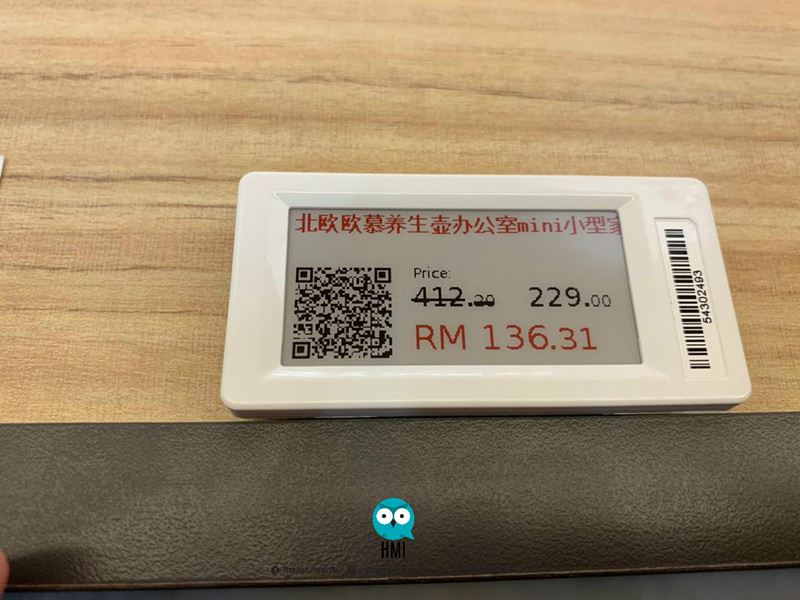 淘寶實體店11月29日開張!特定商品折扣50%! - hmitalk.com