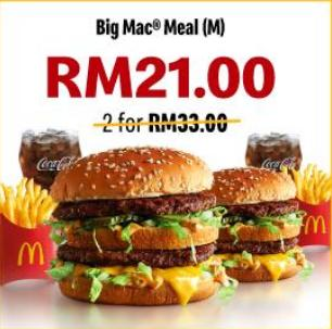 McDonald's 12月推出新食品!發財漢堡、Twister Fries也強勢回歸!**內附雙12促銷詳情 - hmitalk.com