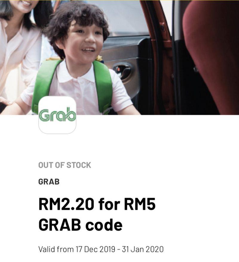 Digi每週二舉辦促銷!RM2.20就能兌換實用禮券! - hmitalk.com