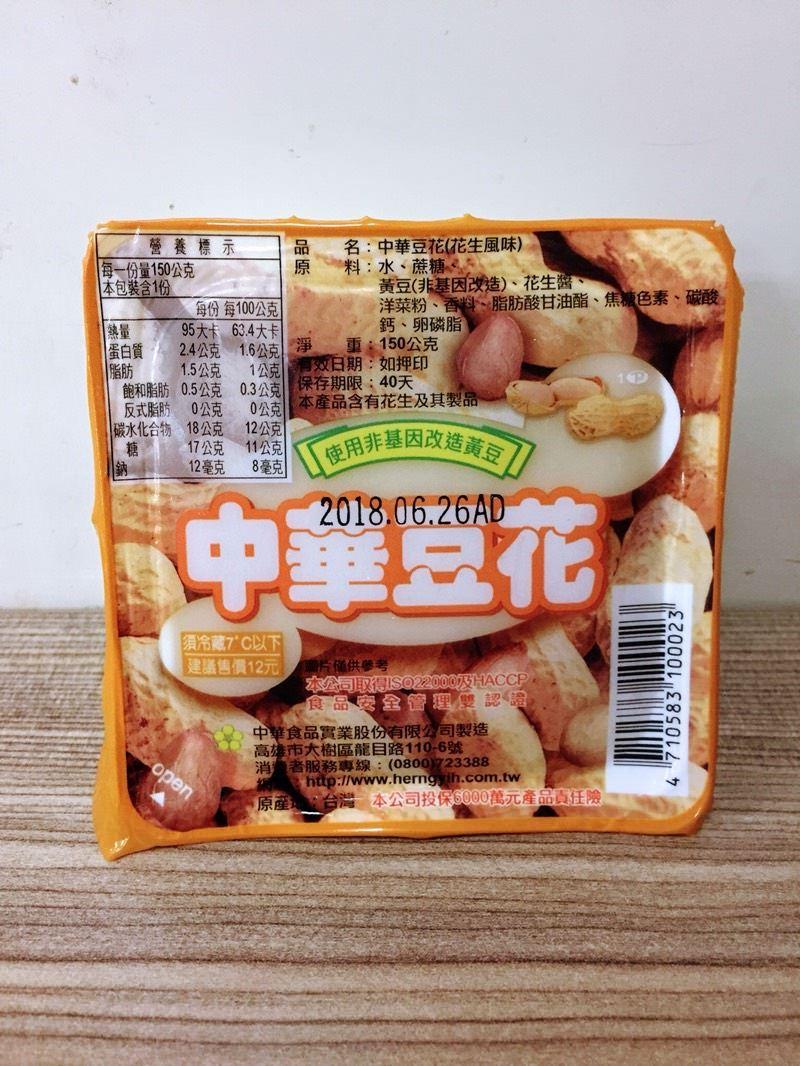 台灣7-Eleven 14大必買美食!不吃對不起自己! - hmitalk.com