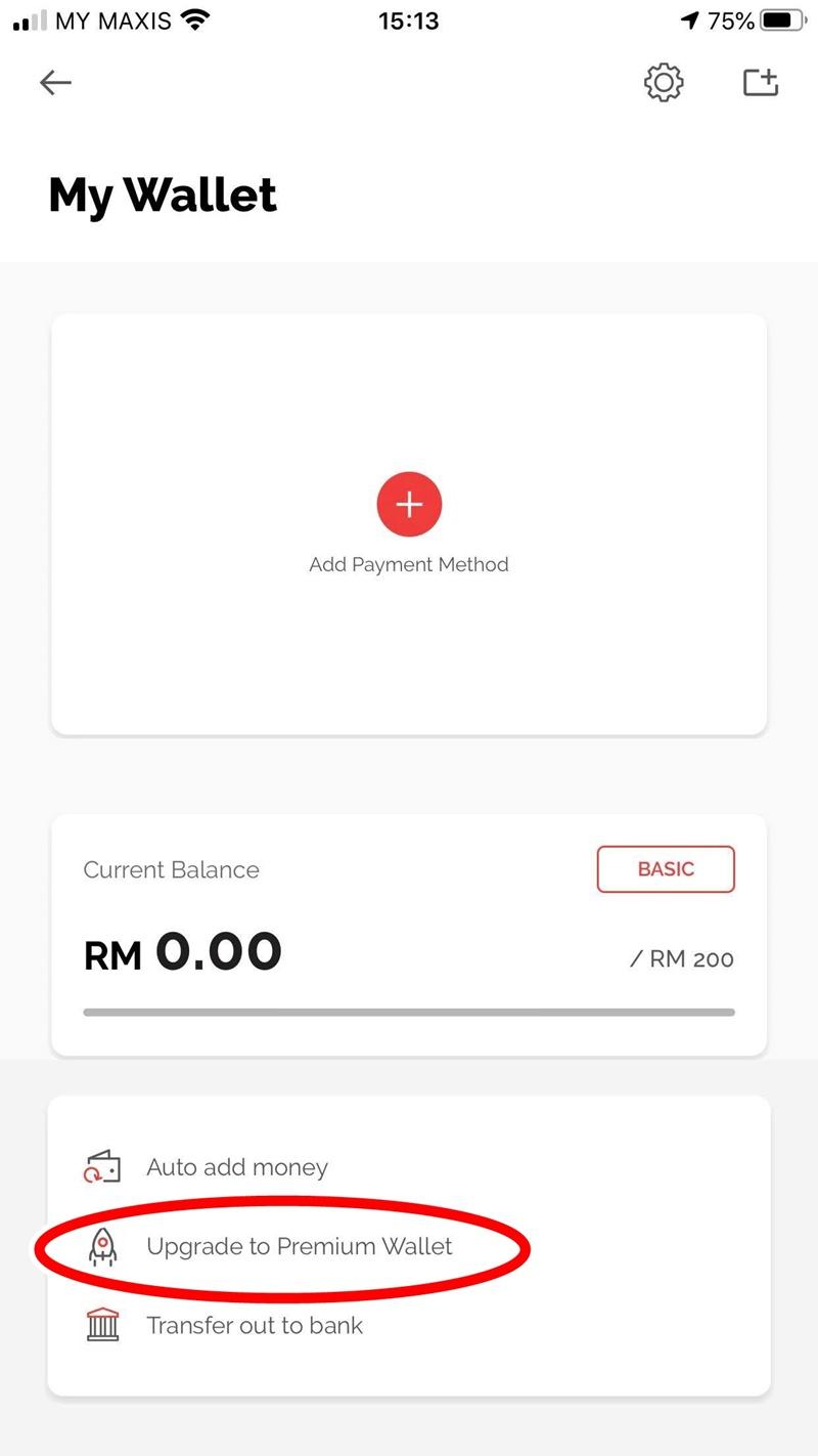 超簡易教學!1月15日直接領取RM30電子紅包! - hmitalk.com