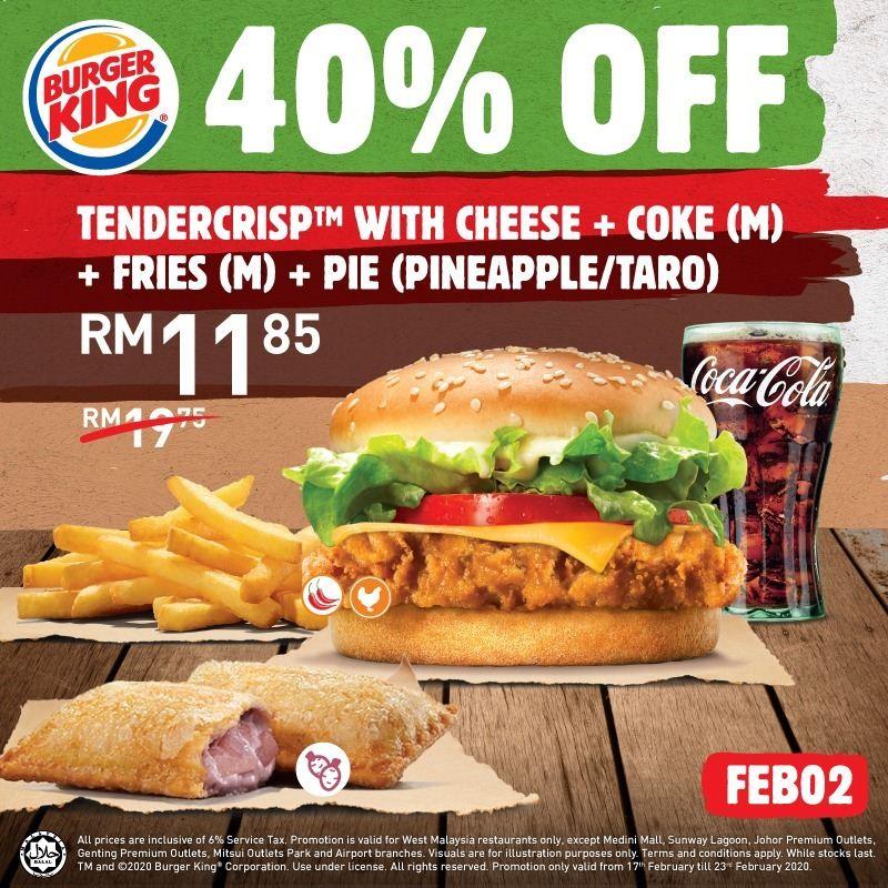 Burger King超值套餐全天候只需RM9.90!其他套餐也有40%折扣! - hmitalk.com